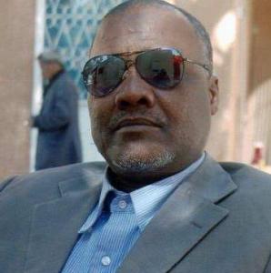 Cheikh aidara News rim