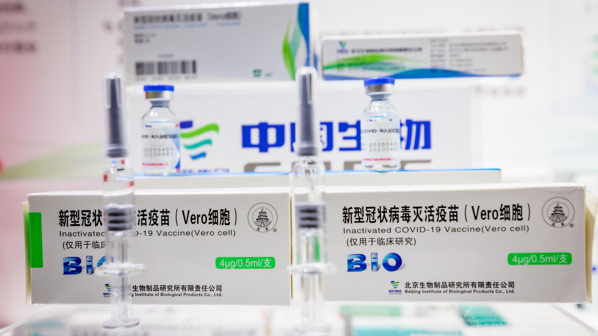vaccin covid mauritanie